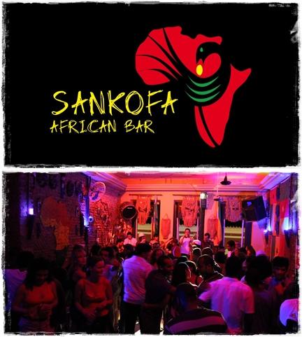 Sankofa_Landing_Page_Logo